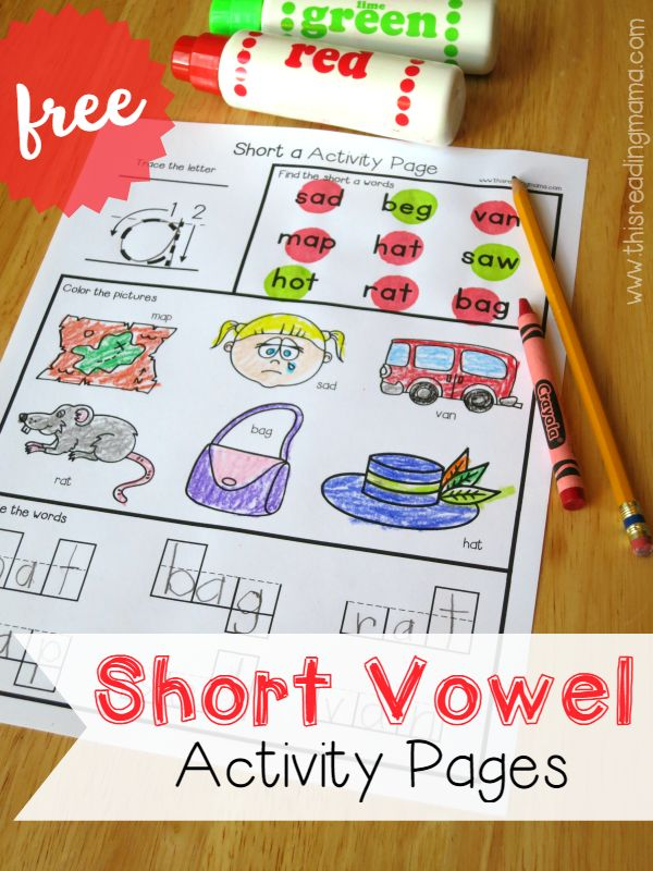 FREE Short Vowel Activity Pages for CVC Words   This Reading Mama