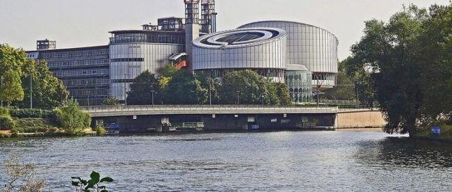 Europäischer Gerichtshof für Menschenrechte, European Court of Justice