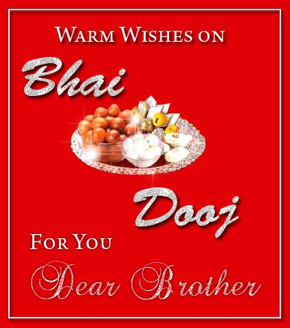 Wishes-Bhai-Dooj-P8827.gif (422×478)