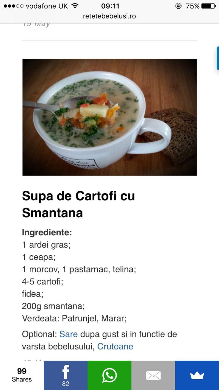 Supa de cartofi cu smântâna/iaurt