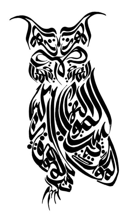 Zoomorphic Arabic Calligraphy Owl - By Josh Berer .... this would make a cool tattoo!!