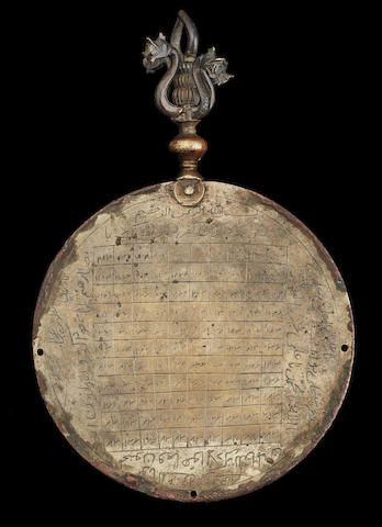 An engraved bronze talismanic Plaque | Deccan, 17th/18th century