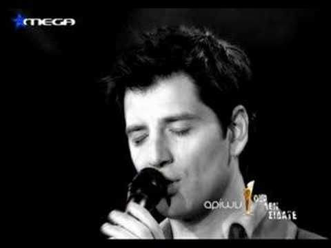 Sakis Rouvas - I'm in love with you