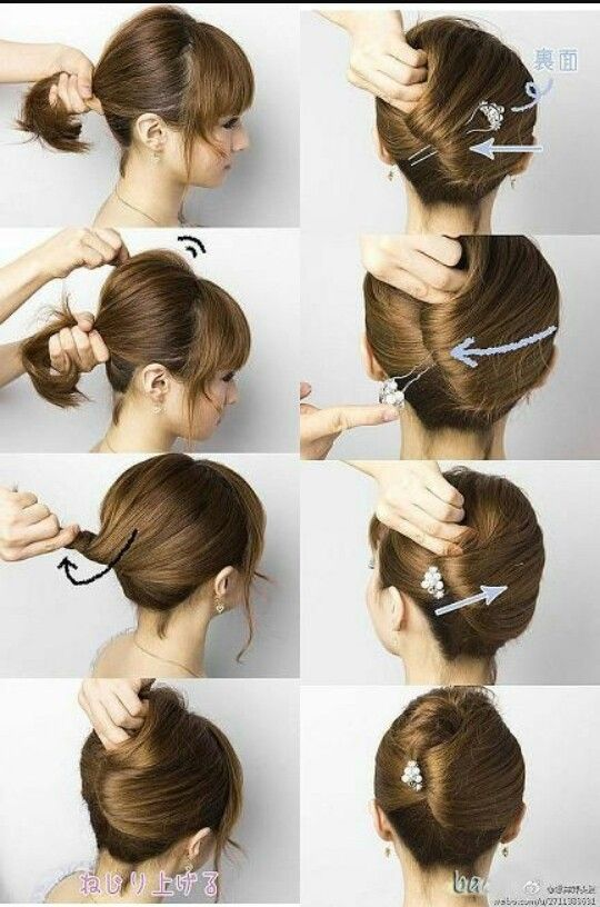 Need a quick simple updo?
