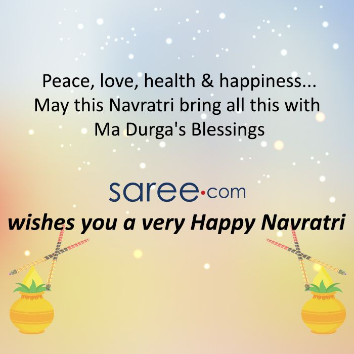 SPIRITUAL VIBES, ENERGETIC GARBA MOVES AND FLAMBOYANT ENSEMBLES… MAY YOU ENJOY 9 NIGHTS TO THE HILT!  SAREE.COM WISHES YOU A VERY HAPPY NAVRATRI