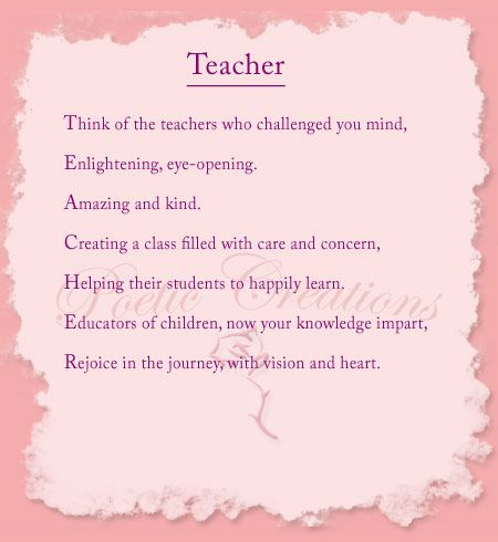 70 best images about Teacher Poems & Thoughts on Pinterest | Best ...