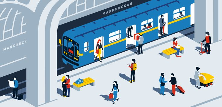 Иллюстрации для Яндекса