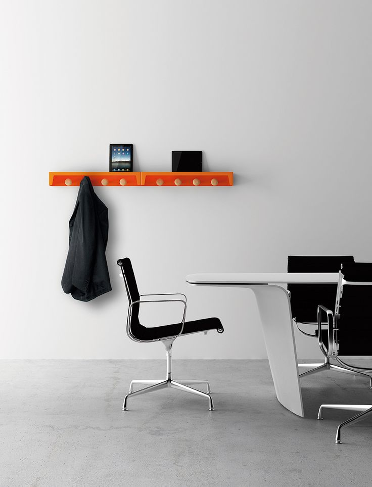 BERGAMO ist die neue, praktische Garderobenleiste von MADE DESIGN.