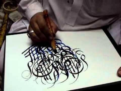 Modren calligraph Art by World famous calligraphist Khurshid Gohar Qalam - YouTube
