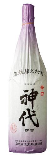 JINDAI #sake #nihonshu #japan