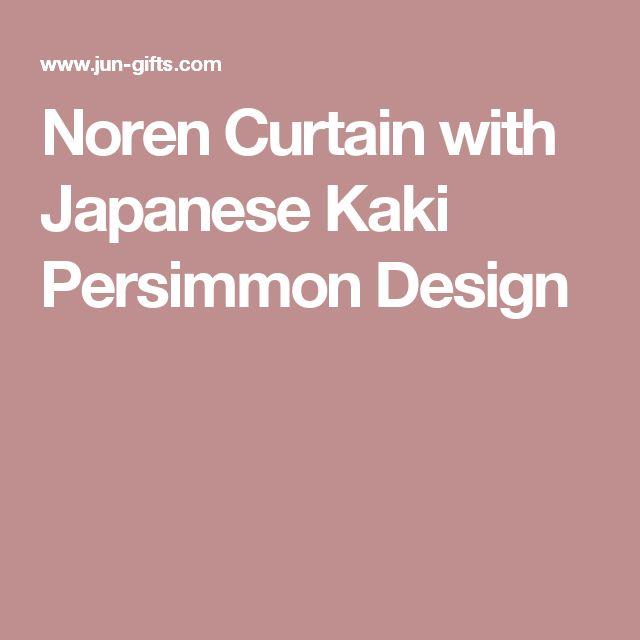 Noren Curtain with Japanese Kaki Persimmon Design