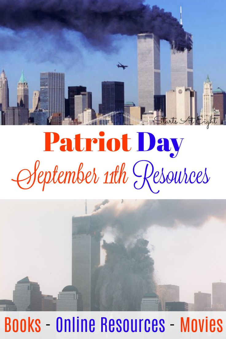 Patriot Day September 11th Resources 254 best