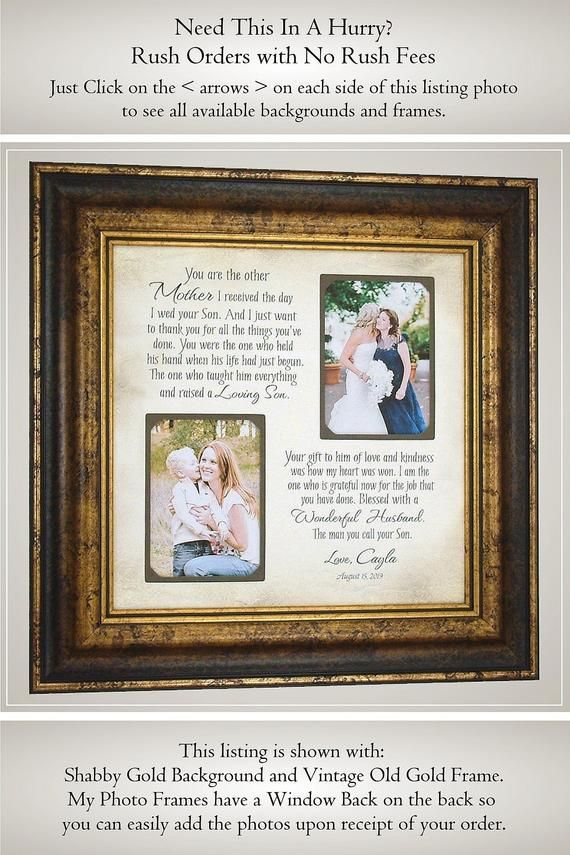 Wedding Gift To Parents Of The Groom From Bride Wedding Day Etsy In 2020 Wedding Gifts For Groom Groom Wedding Pictures Wedding Gifts For Bride