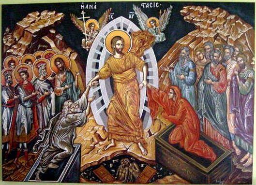 Λιτά και απέριττα: ΚΑΤΗΧΗΤΙΚΟΣ ΛΟΓΟΣ Αγίου Ιωάννη Χριστοστόμου (Καλή ...