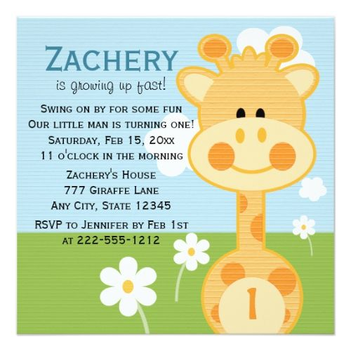 Giraffe First Birthday (Custom Any Age) Invitation
