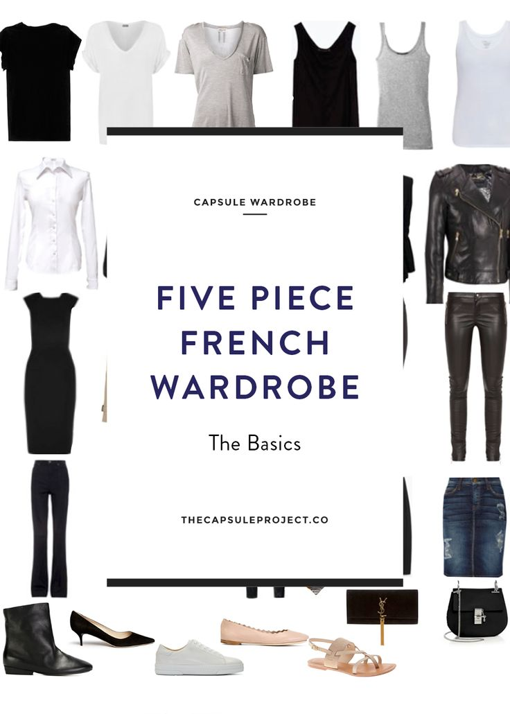 The Five Piece French Wardrobe