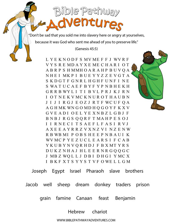 Printable Bible Word Search Puzzles - Free