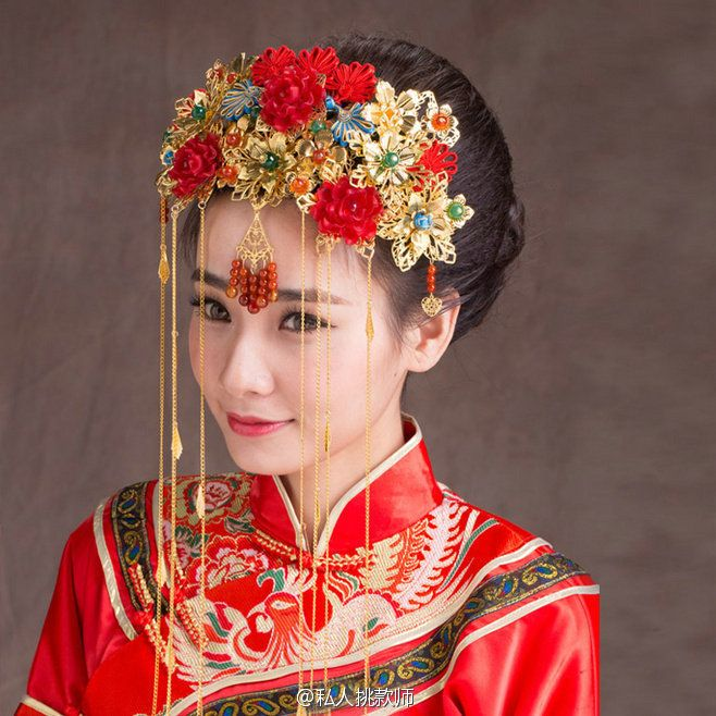 17 best ideas about chinese hat on pinterest chinese