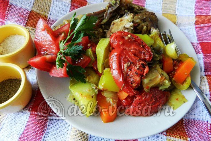 Рецепт приготовления курицы под овощами #курица #овощи #птица #еда #рецепты #деловкуса #готовимсделовкуса