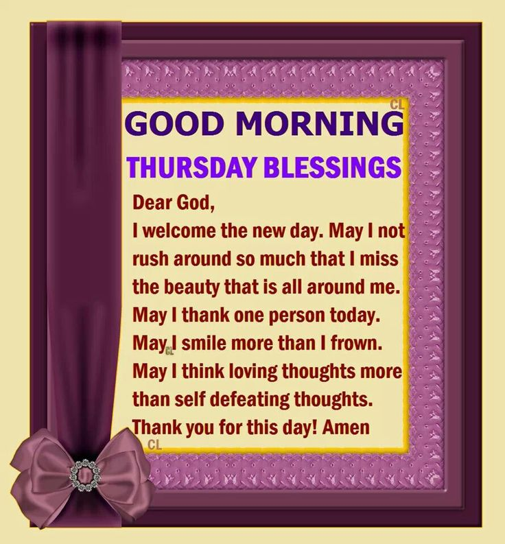 Thankful Thursday: A Prayer for My Sisters (With images ...  |Thursday Prayers From The Heart