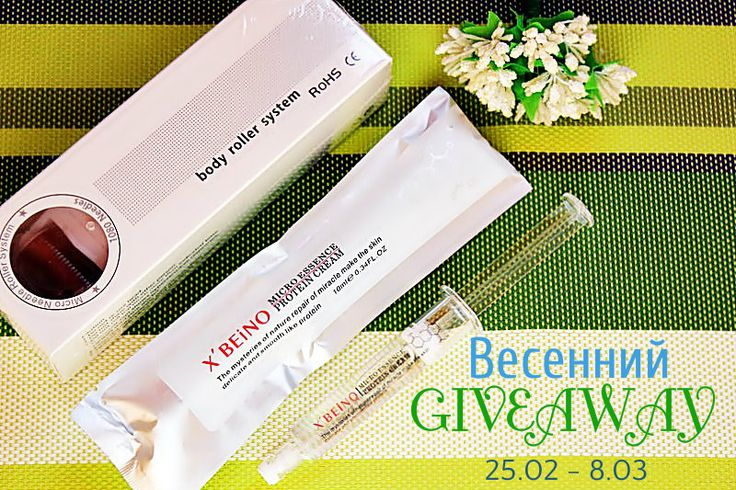 Fairyland of Beauty     : Fairyland of Beauty: Весенний GIVEAWAY совместно с...