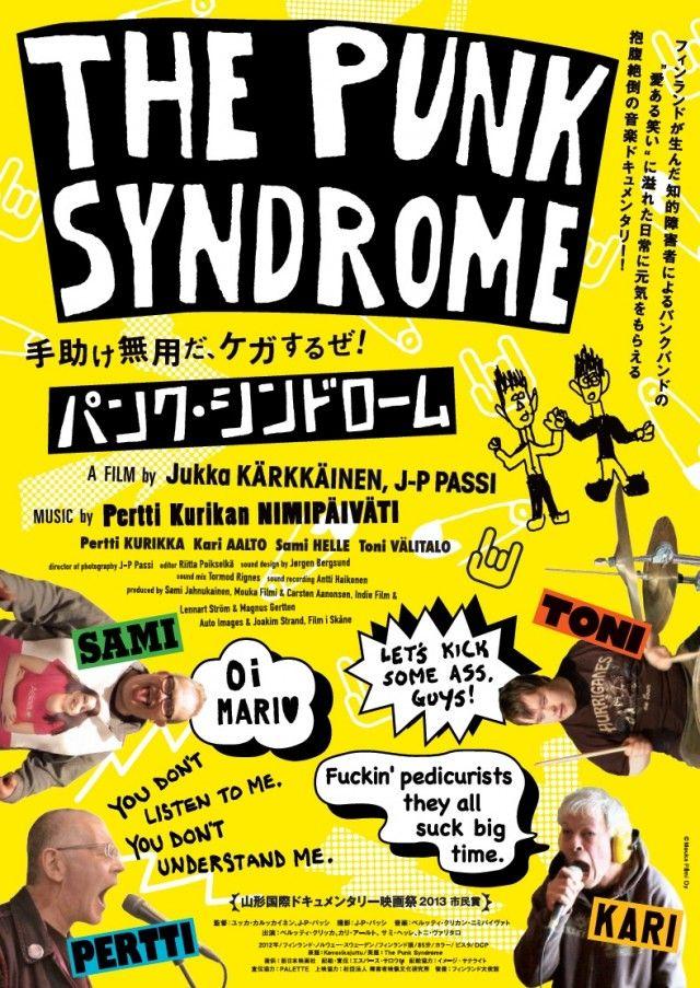フィンランドの知的障害者バンドを追った『パンク・シンドローム』熱狂のライブシーン公開