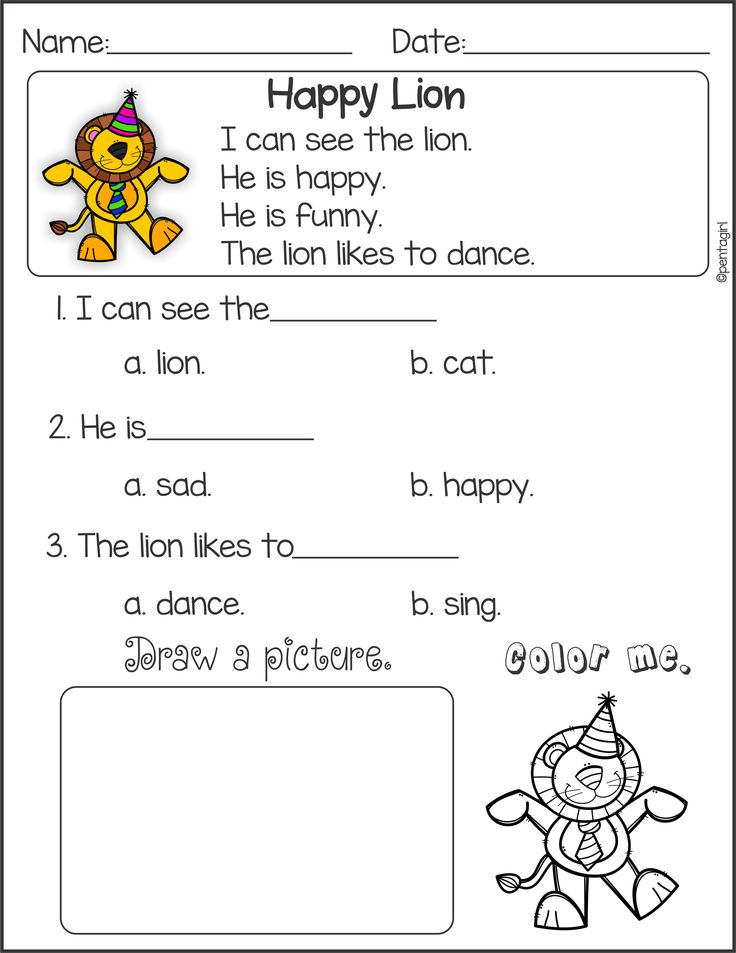 Kindergarten reading comprehension. Read the story for fluency and answer the comprehension questions.