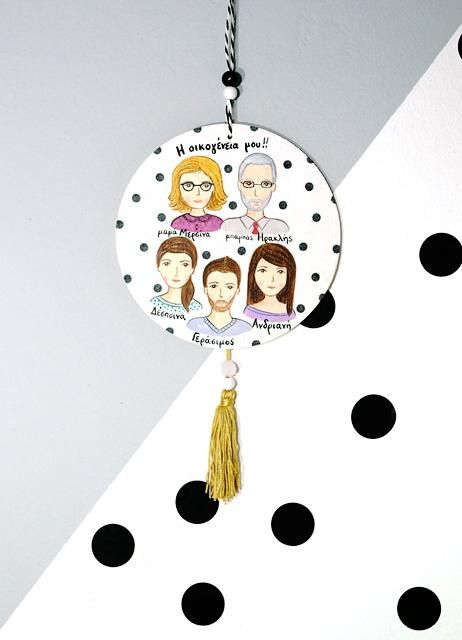 "Handpainted on wood ""my family""  Make your own Christmas charm!!"