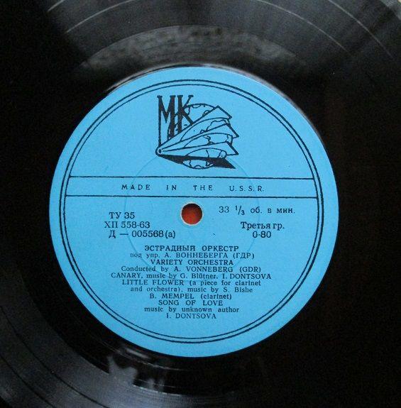 "Kwartet Wokalny Czejanda/ Orkiestra pod dyr. Wonnenberga -Vocal Quartet Czejanda / Orchestra-conductor Wonnenberg----- Д 005568-9/ 1959 / USSR / 8"" Mono / Mеждународная Kнига- Made in The USSR 1/ Эстрадный Оркестр Под Упр. А. Воннеберга: A1 - Канарейка/ A2 – Маленький Цветок/ A3 - Песня Любви/ Вокальный Квартет «Чеянда» / B1-Песенка О Висле/ B2 –Мамбо Кабальеро/ B3 –Испанская Песня Звучит / EX / cover-photo /     Cena / Price: 200 PLN/50 EUR"