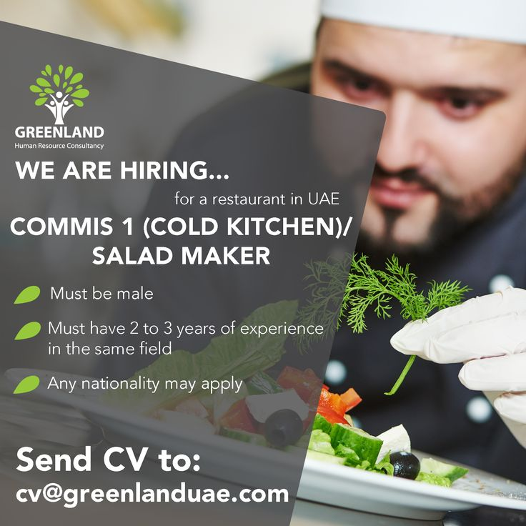 Commercial Kitchen Designer Jobs In Uae: Job Ads, Recruitment Advertising And Jobs Jobs