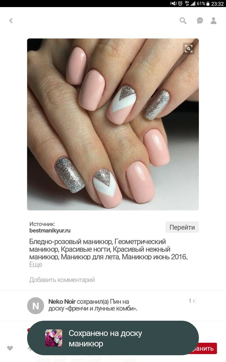 best маникюр images on Pinterest  Colorful nails Bling nails