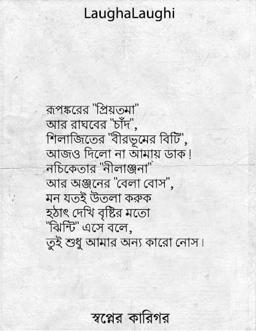 Pin by LaughaLaughi on Bengali Articles   Hadith quotes ...