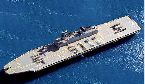 독도함(아시아 최대의 상륙함) :: 네이버캐스트