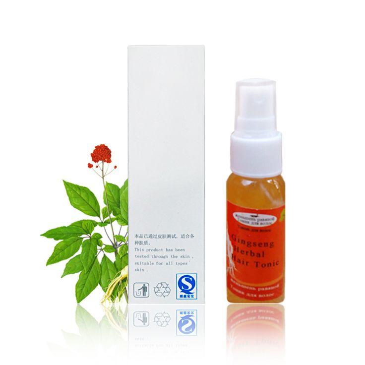 Professional moroccan argan oil unisex hair care treatment products grow hair faster castor oil disaar hair scalp treatment