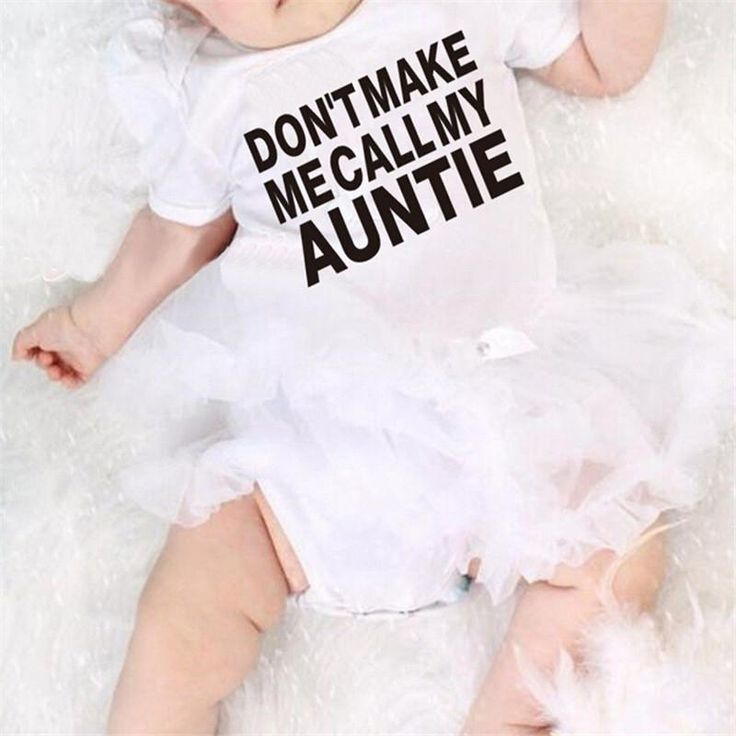 Don't make me call my Auntie!