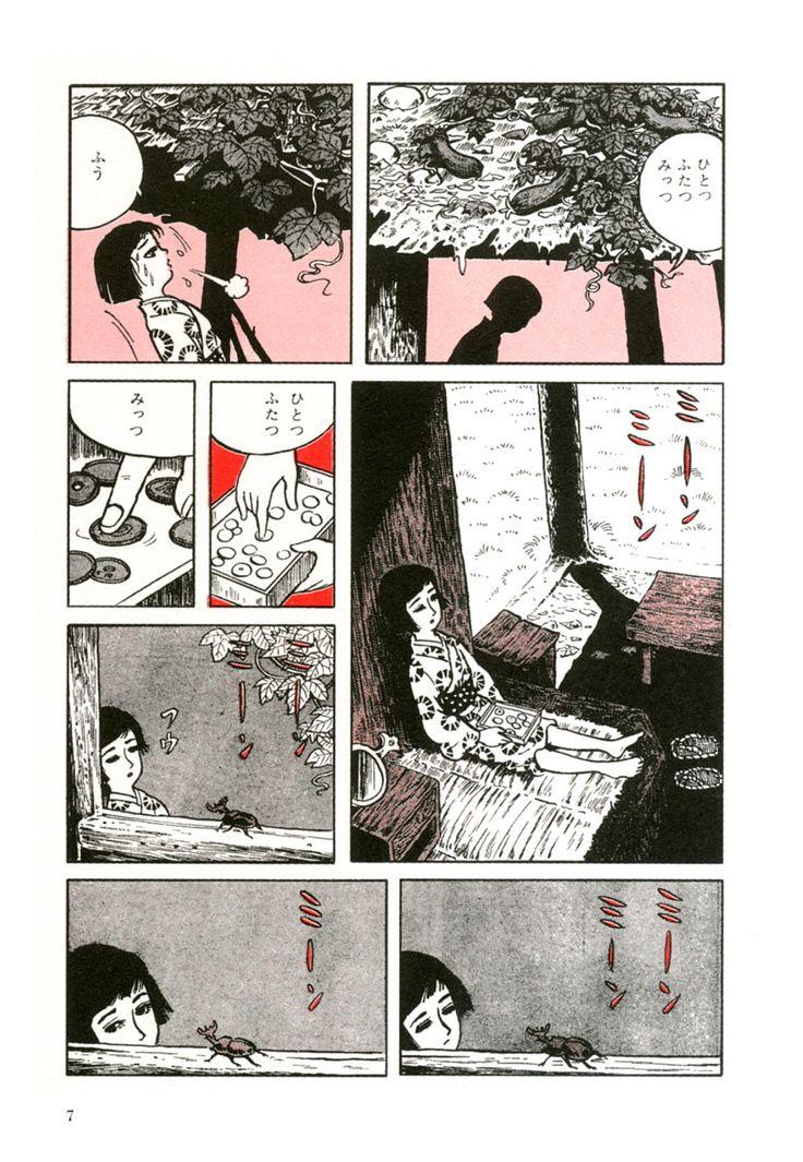 つげ義春 「紅い花 」Tsuge Yoshiharu Akai-Hana (Deep Red Flower)