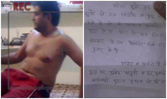 Minister Sandeep Kumar sacked By Arvind kejriwal in sex tape case  http://uffteriada.com/minister-sandeep-kumar-sacked/