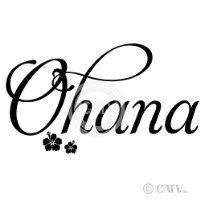 Ohana (Family) wall saying vinyl lettering art decal quote sticker home decor