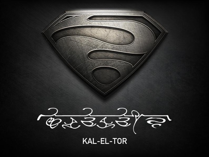Kryptonian symbols