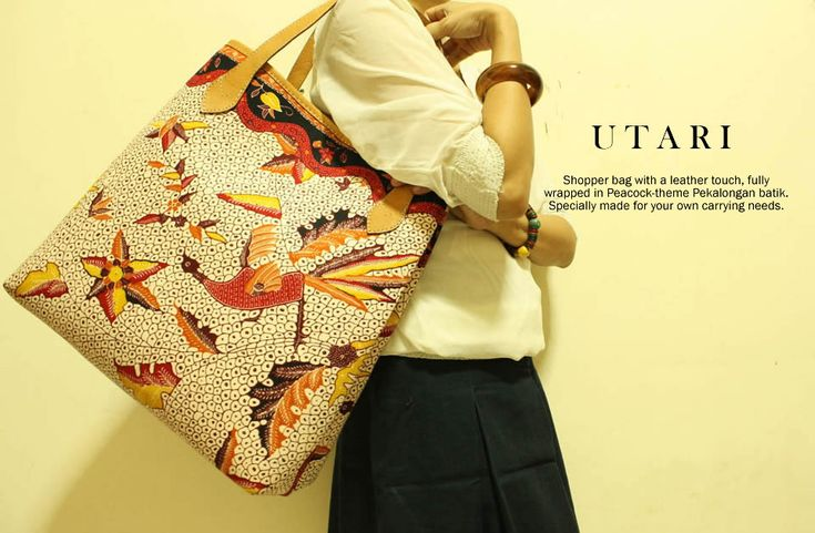 Utari Shopper Bag wrapped in Peacock-theme Pekalongan batik and leather handle. Summer shopping is better than ever with this big-sized bag.  djokdjabatik.com