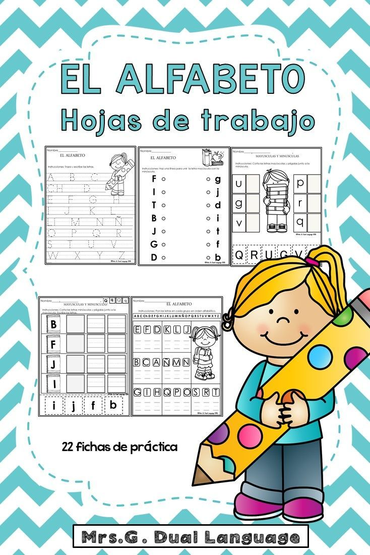 El Alfabeto Hojas de Trabajo Alphabet Practice Pages- Spanish 22 pages to practice identifying capital and lower case letters and alphabetical order of just letters. Perfect for bilingual, dual language or Spanish immersion classes.