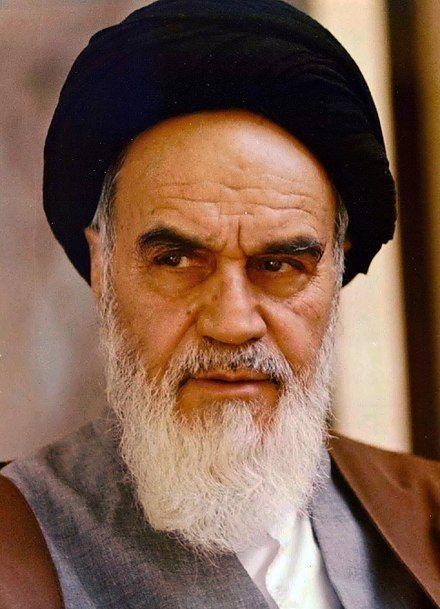Portrait of Ruhollah Khomeini By Mohammad Sayyad.jpg