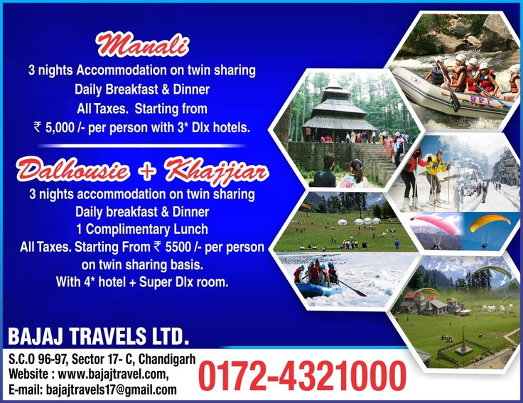 Get The Best Tour Package Deals To Manali - Dalhousie. Book Now! 0172-4321000