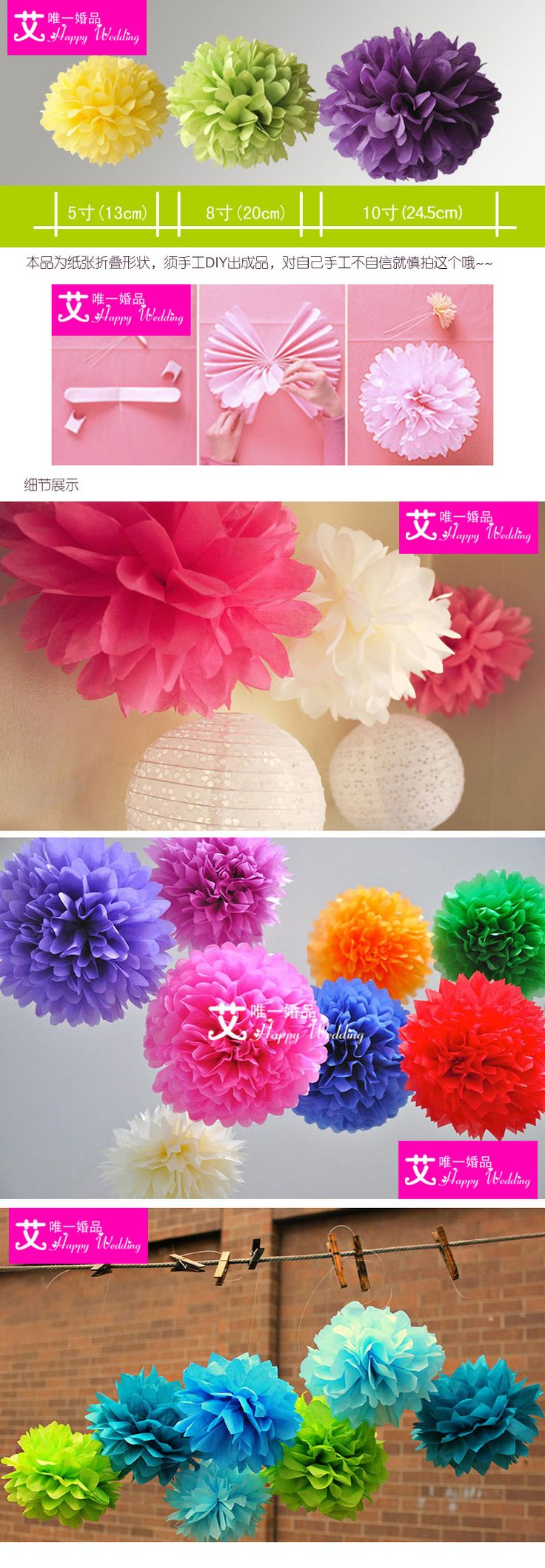 "10pcs/lot 5"" DIY Tissue Paper Pom Poms Flower Balls Wedding Party Shower Decoration-inDecorative Flowers & Wreaths from Home & Garden on Aliexpress.com"