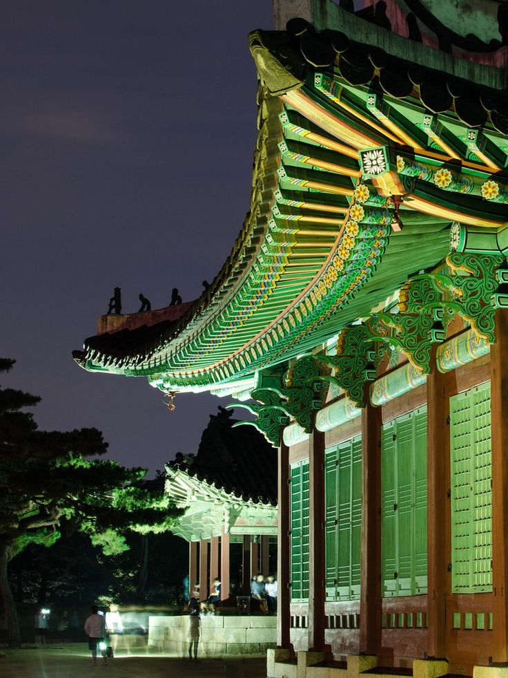 Korean Palaces in Seoul. Places to see in Seoul - ChangGyeongGung Palace