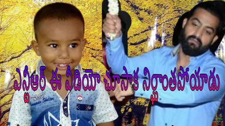ntr shocked after viewing this song