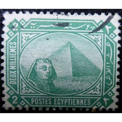 Egypt, the Great Sphinx and pyramid of Giza, 6 Milliemes, Blue, circa 1914