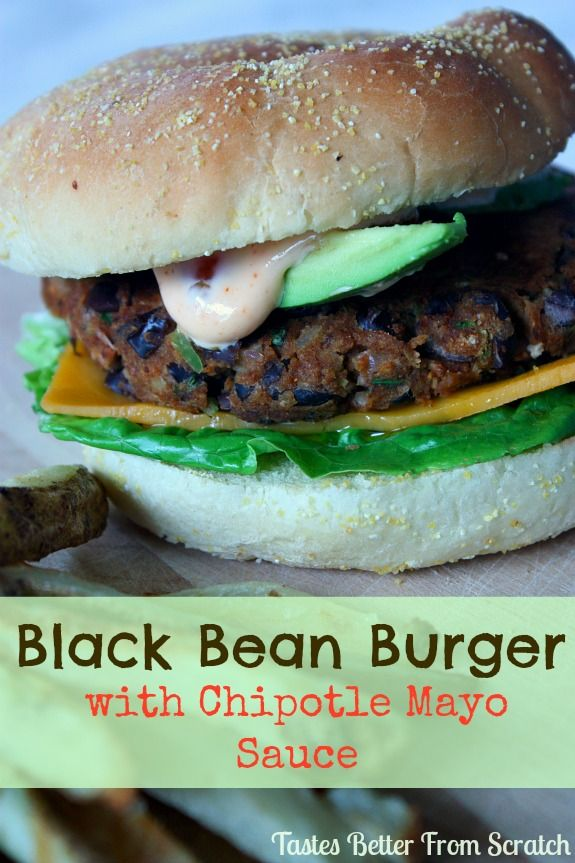 The most amazing Black Bean Veggie Burger you've ever had! My husband and I are not vegetarians but we both LOVE this burger!! Serve it with Chipotle Mayo Sauce and you'll be in burger heaven!