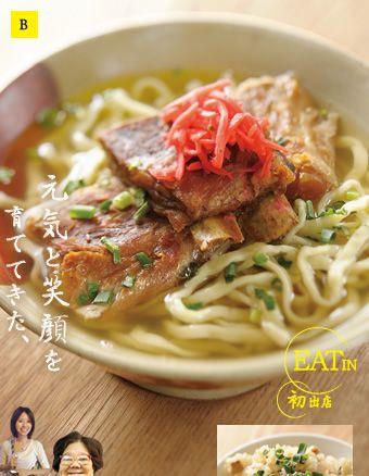 okinawa food   Okinawa Food Fair at Shinjuku Isetan