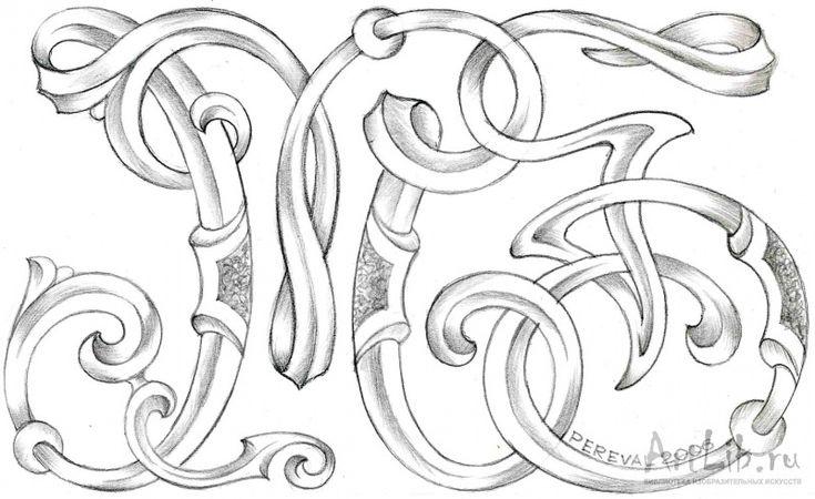 """Авторские галереи - PEREVAL Валерий / Вензель-монограмма """"М. Б."""" / Графика [Другое]"""